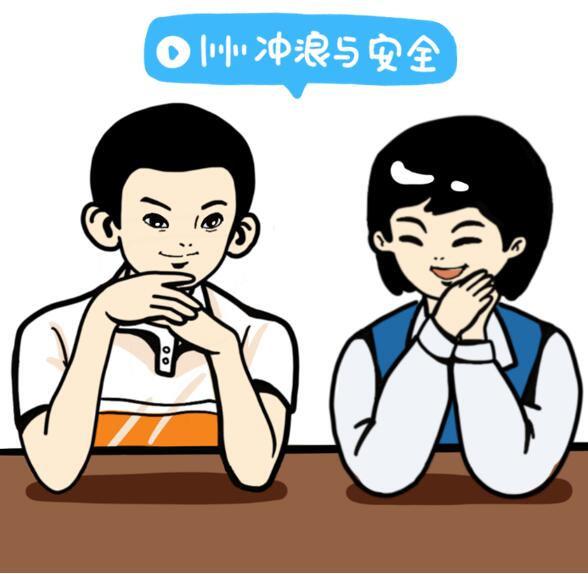 英语教材顶流CP来了!李雷和韩梅梅用有趣的表情教你如何防止欺诈