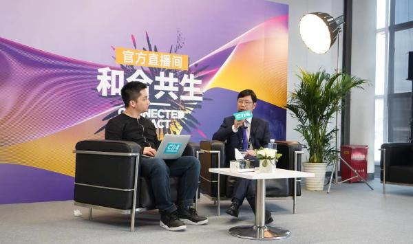 """5G浪潮下,海能达携手运营商与千行百业""""和合共生"""""""