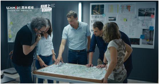 法国西米橱柜系统《悬崖上的厨房》首映成功 专业写厨房故事!