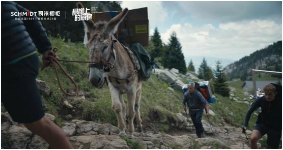 法国司米橱柜巨制《悬崖上的厨房》成功首映,以专业谱写厨房故事!