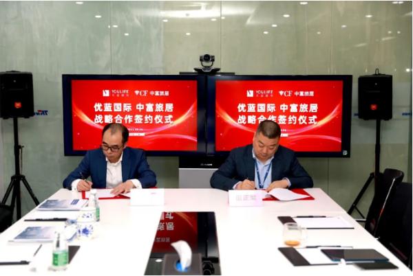 友兰国际与中富公馆签署战略合作协议 深度打造蓝领人才服务生态系统