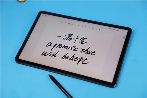 2021新装备 三星Galaxy Tab S7|S7+系列春游必备