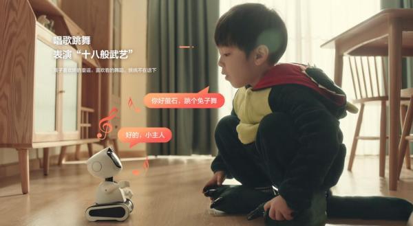 萤石深耕儿童硬件市场 发布儿童陪护机器人RK2