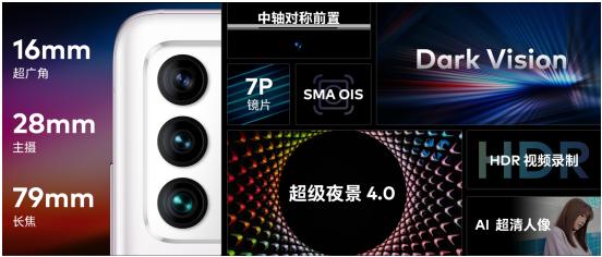 魅族放大招,魅族18系列+AR大师级摄像系统,重磅来袭!