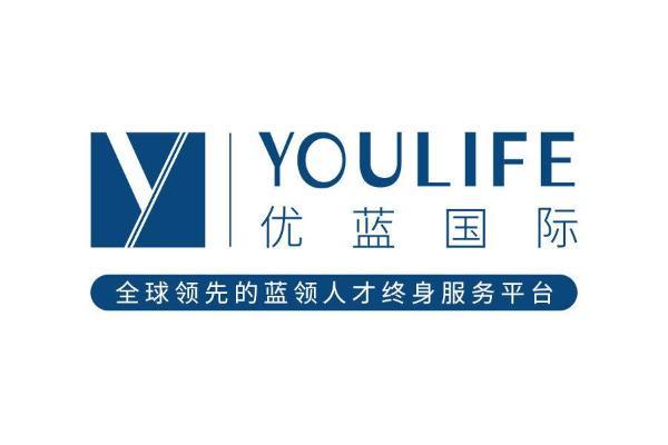 王云雷友兰国际访谈:打造蓝领超级入口 科技助力蓝领终身服务平台