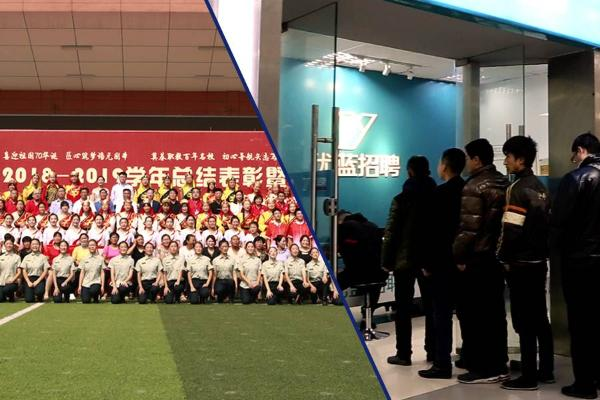 专访优蓝国际王云雷:打造蓝领超级入口,科技赋能蓝领终身服务平台