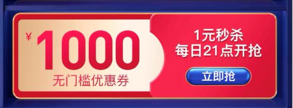 月影灯饰38女王节钜惠来袭!开年第一波羊毛,速来!