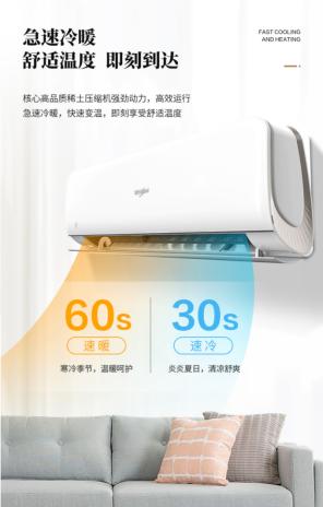 纳米新科技,惠而浦免清洗健康空调惊喜上市