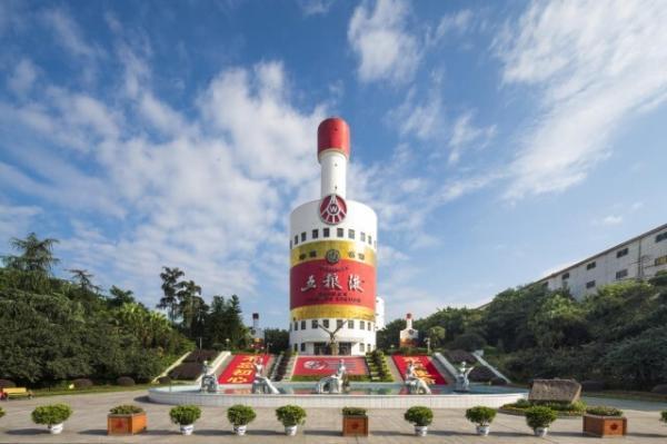 营收稳健增长 五粮液领军打造世界级优质白酒产业集群