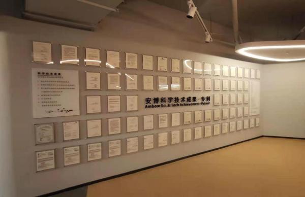 安博科瑞与枣庄科技职业学院签订智能制造方向合作办学协议