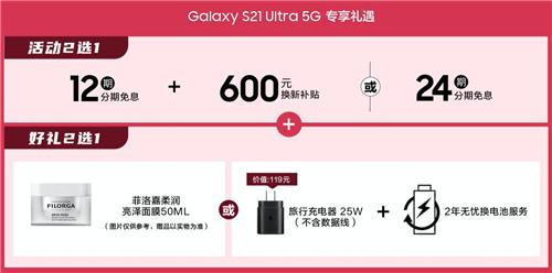 女王节礼物怎么选?请献上这款三星Galaxy S21 5G系列