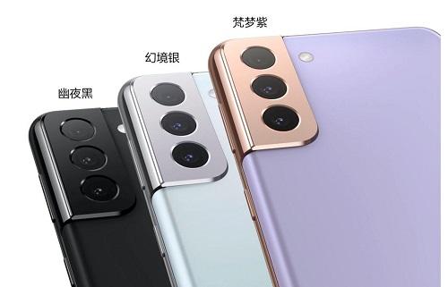 三星Galaxy S21 5G系列旗舰首发重要理由:百搭又好看!