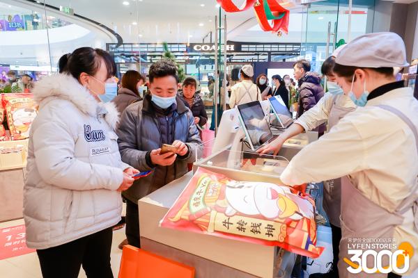 施永雷:来伊份要成为引领中国新鲜零食发展标杆品牌
