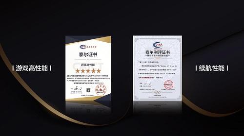 三星Galaxy S21 5G系列:泰尔实验室权威认证,游戏性能超赞