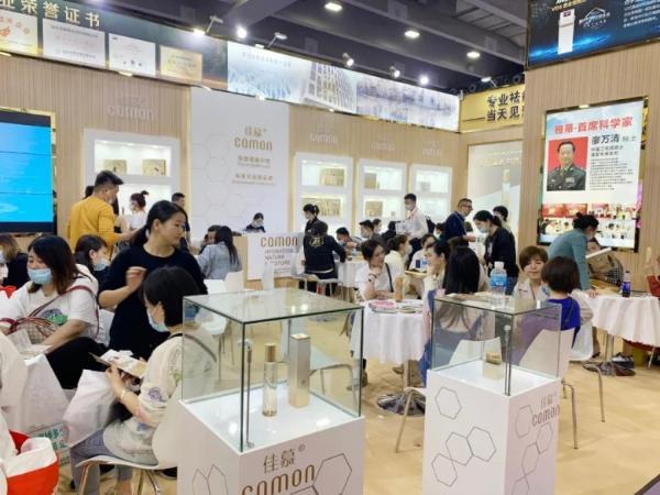2021广州美博会圆满落幕|佳慕连锁品牌·匠心出品,与您携手共创辉煌