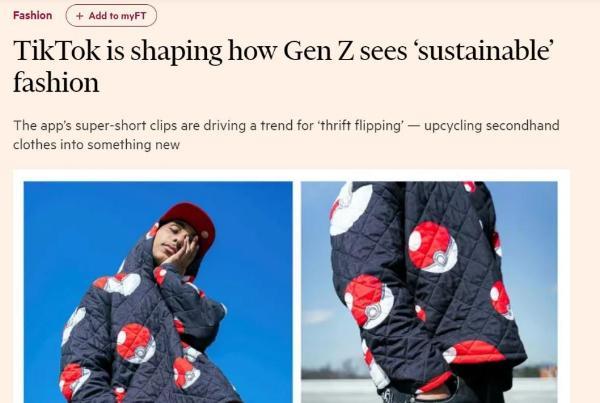 """《金融时报》:TikTok正在影响Z世代看待""""可持续""""时尚的方式"""