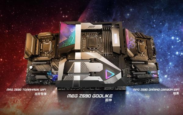 微星宣布将于3月16号举办2021系列新品线上发布会