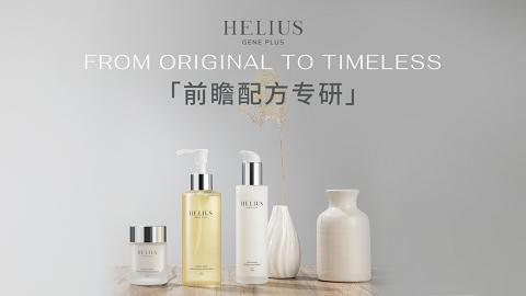 李佳琦OMG了三年的品牌,HELIUS赫丽尔斯被青睐的秘密