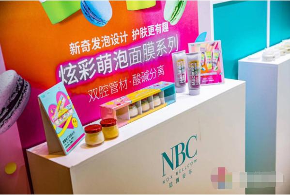 涂抹式面膜增速迅猛,诺斯贝尔如何助力品牌占据市场