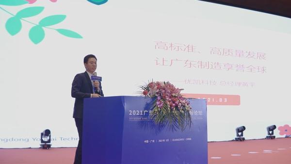 """以质为本,偶爱你荣获""""2021广东315放心消费品牌榜企业"""""""