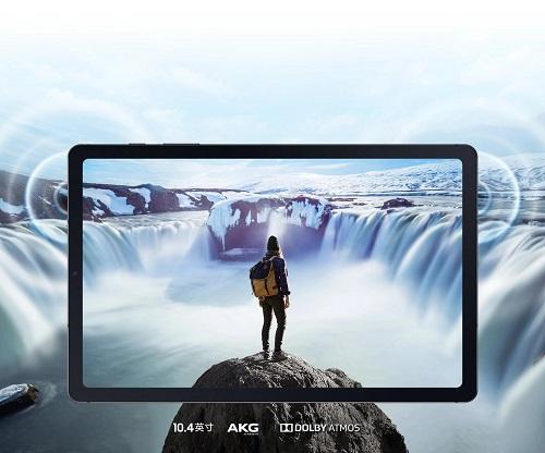 备战新学期 你需要一台Galaxy Tab S6 Lite