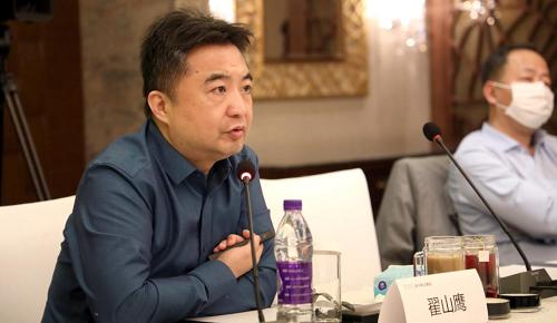 区块链和数字经济领域的专家齐聚北京 讨论浦华的新通行证模式