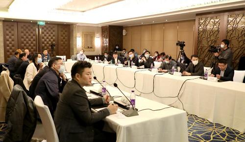 区块链与数字经济领域专家齐聚北京,共同探讨普华新通证模式