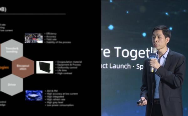 线上春季新品发布会,艾比森面向全球发布MicroLED技术