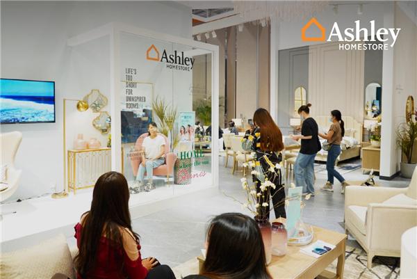 Ashley全品类家居 打造一站式家居生活新体验