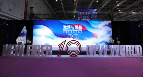同坤2021/2022中国纤维时尚潮流发布于上海荣耀启航