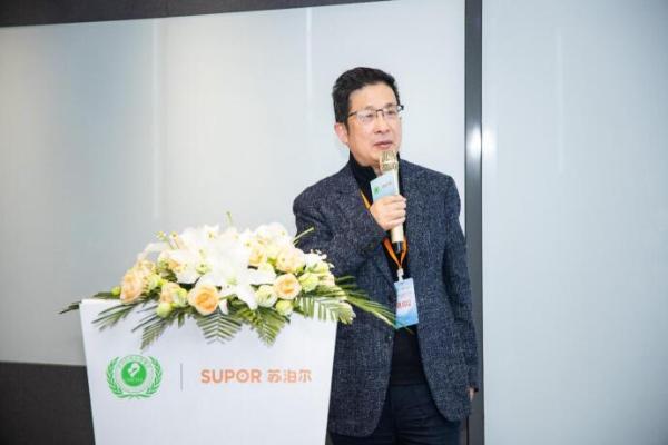 中国妇幼保健协会联合苏泊尔启动科普指导工作组