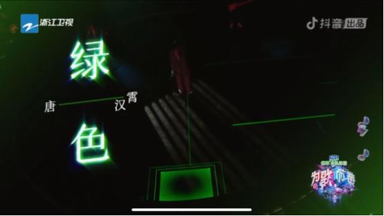 唐汉霄灵魂改编,天际ME7领赞全场