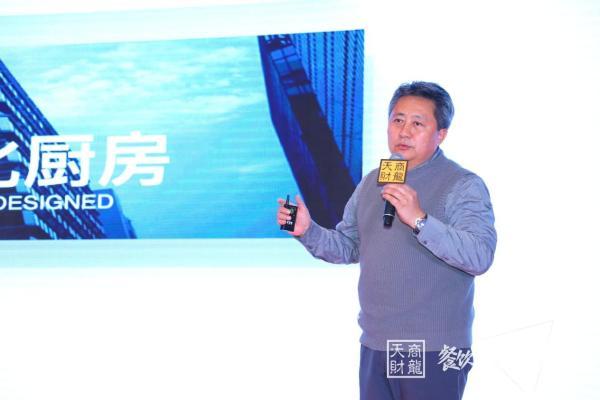 京津冀千人餐饮峰会,天财商龙2021首场论坛圆满落幕
