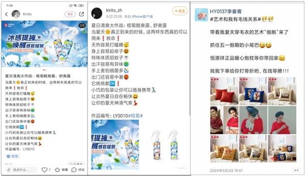 2021中国大学生营销创意创业大赛春季赛营销策划命题首轮正式开启!