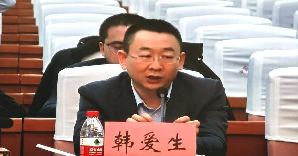 中国安能建设集团新中大工程项目管理系统启动会召开