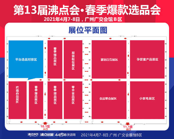 团购群团长超100万,社群团购爆发!4月7日社群团购供应链展览会广州召开!