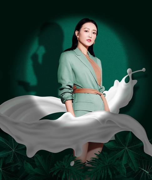 王鸥、张馨予直播演绎浪姐百变风采!金典X宝洁京东超级品牌日精彩不断