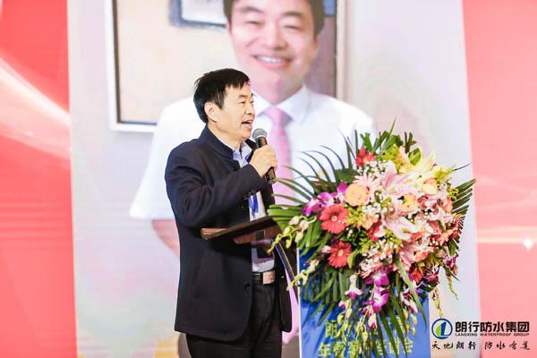 筑梦朗行,感恩盛典——2021年朗行防水集团成立七周年庆典在京举行
