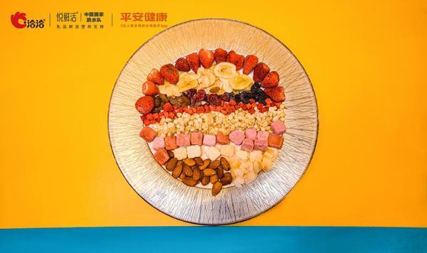 营养有道,洽洽X悦鲜活即将占领国人早餐消费场景