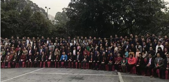 广东省闽南经济促进会的新年团拜会议