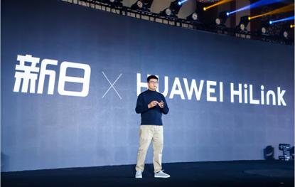 李香芝未来|新的一天X华为终端创造智能旅行的新定义