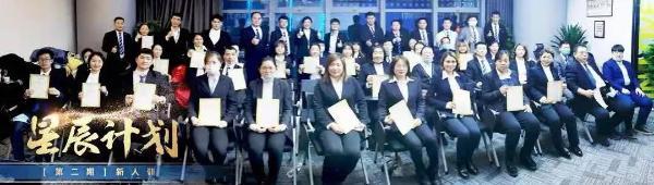 金鹰人物 | 一周组建百人团队,青岛我爱我家郭美钰的人才招聘与管理之道