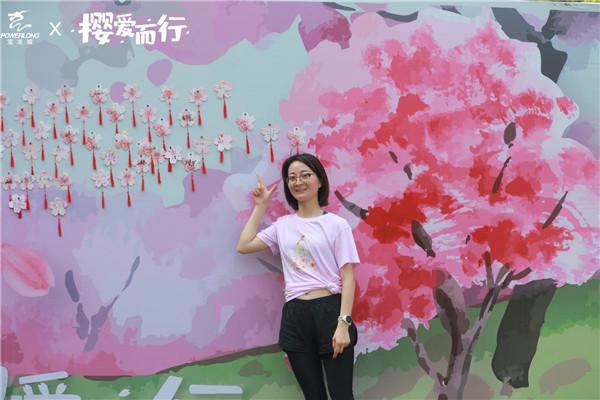 樱爱而行,杭州滨江宝龙城第三届樱花毅行浪漫收官