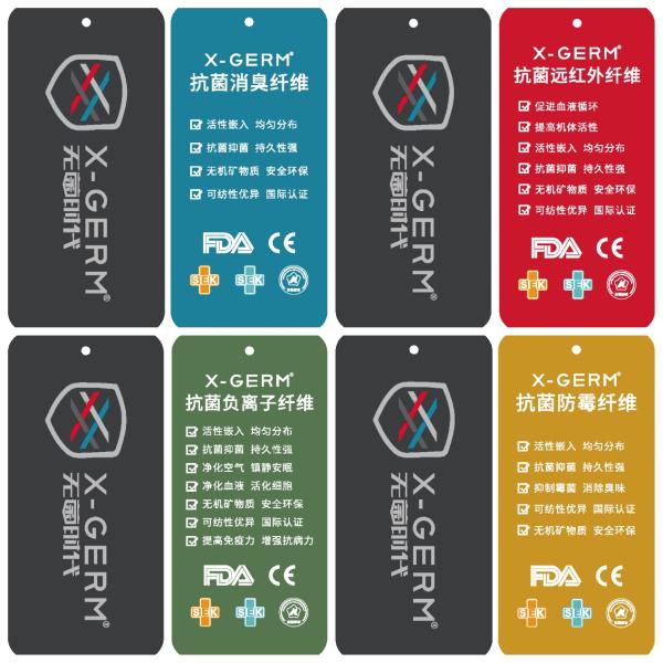X-GERM®精彩亮相2021年中国国际纺织纱线(春夏)展览会