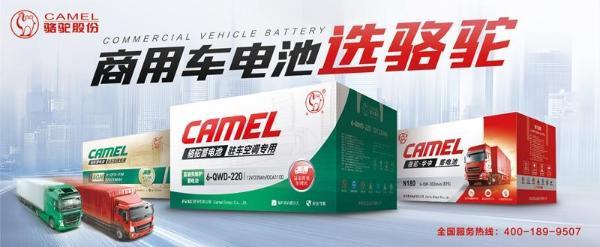 2021年AMT重卡市场迎来爆发 骆驼商用车电池重装上阵