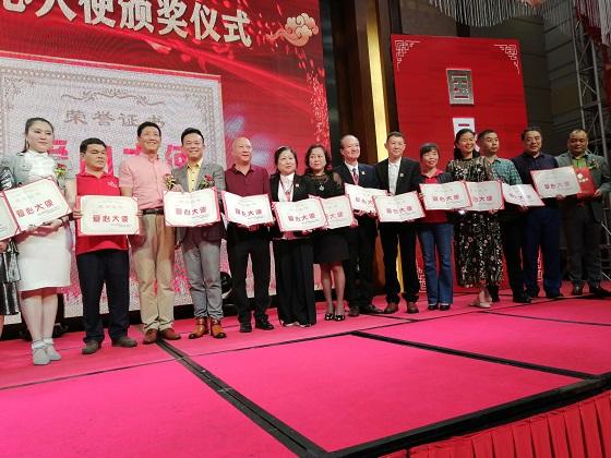 国善集团开业大吉 国宾集团捐资助学