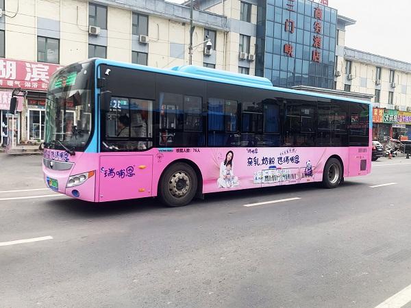 """瑞哺恩公交专车亮相河南各大城市,尽显品牌""""亲乳""""魅力"""