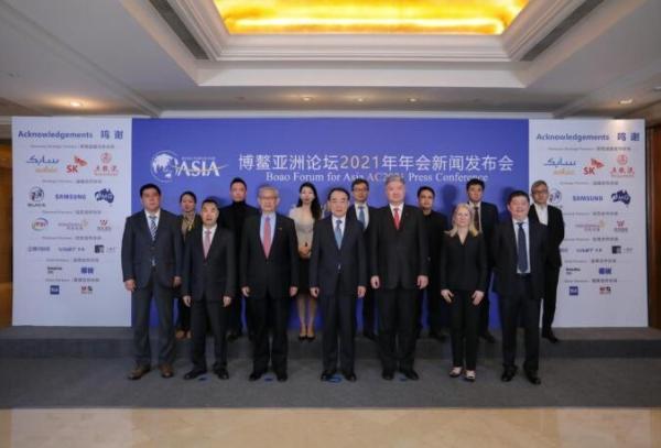 五粮液作为荣誉战略合作伙伴出席博鳌亚洲论坛2021年年会新闻发布会