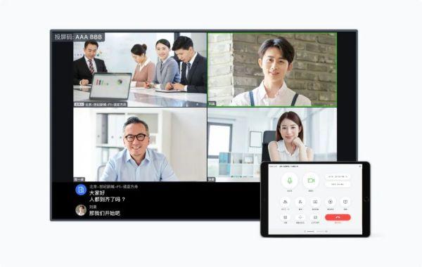 飞书会议视频会议系统,开启远程办公新模式