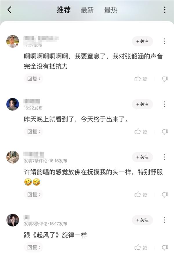 张信哲携硬糖少女303陈卓璇合唱《连名带姓》斩获酷狗专区冠军